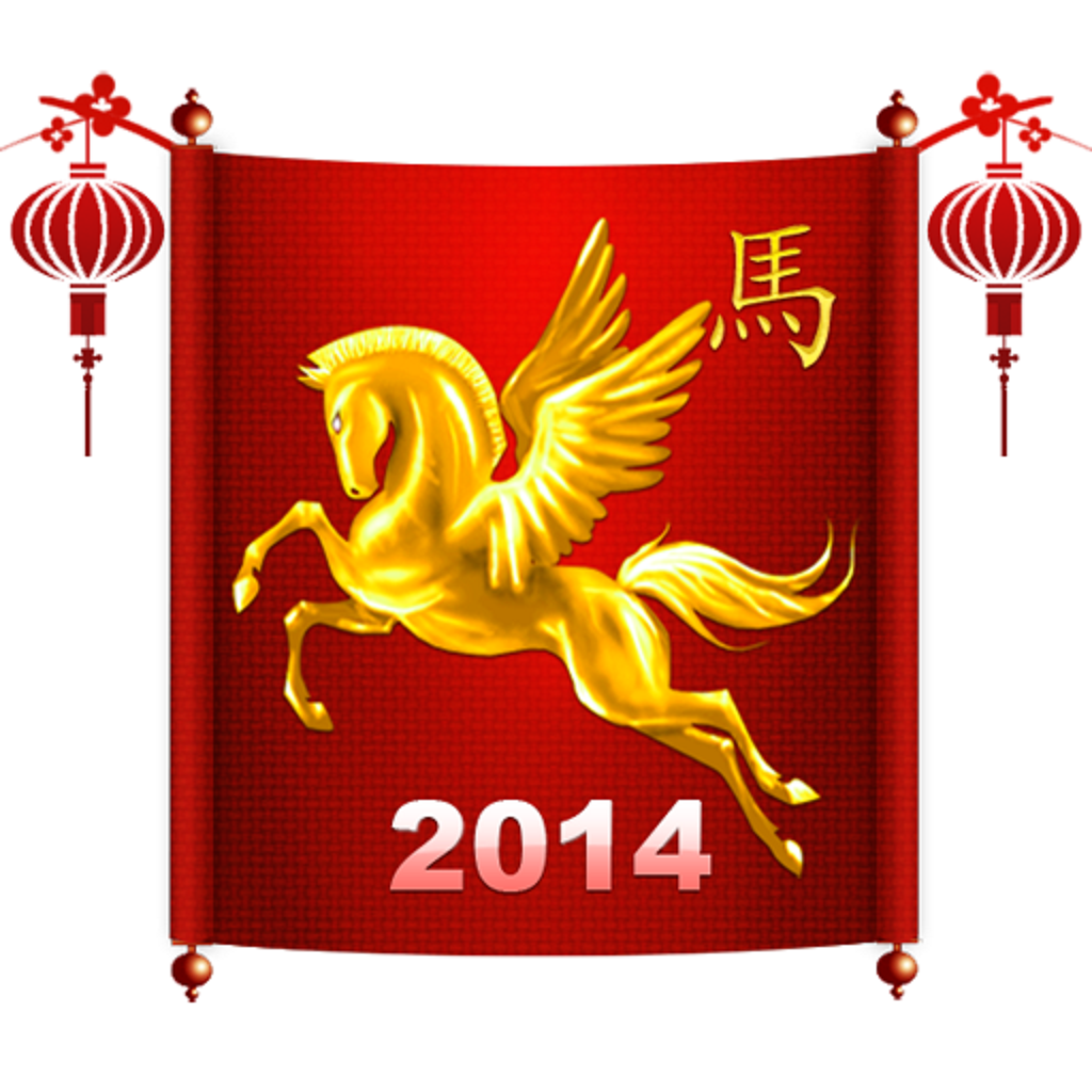 Snappn - 2014 Chinese Zodiac - Year of Horse